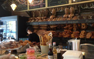 L'interview de la boulangère de Breadly bakery