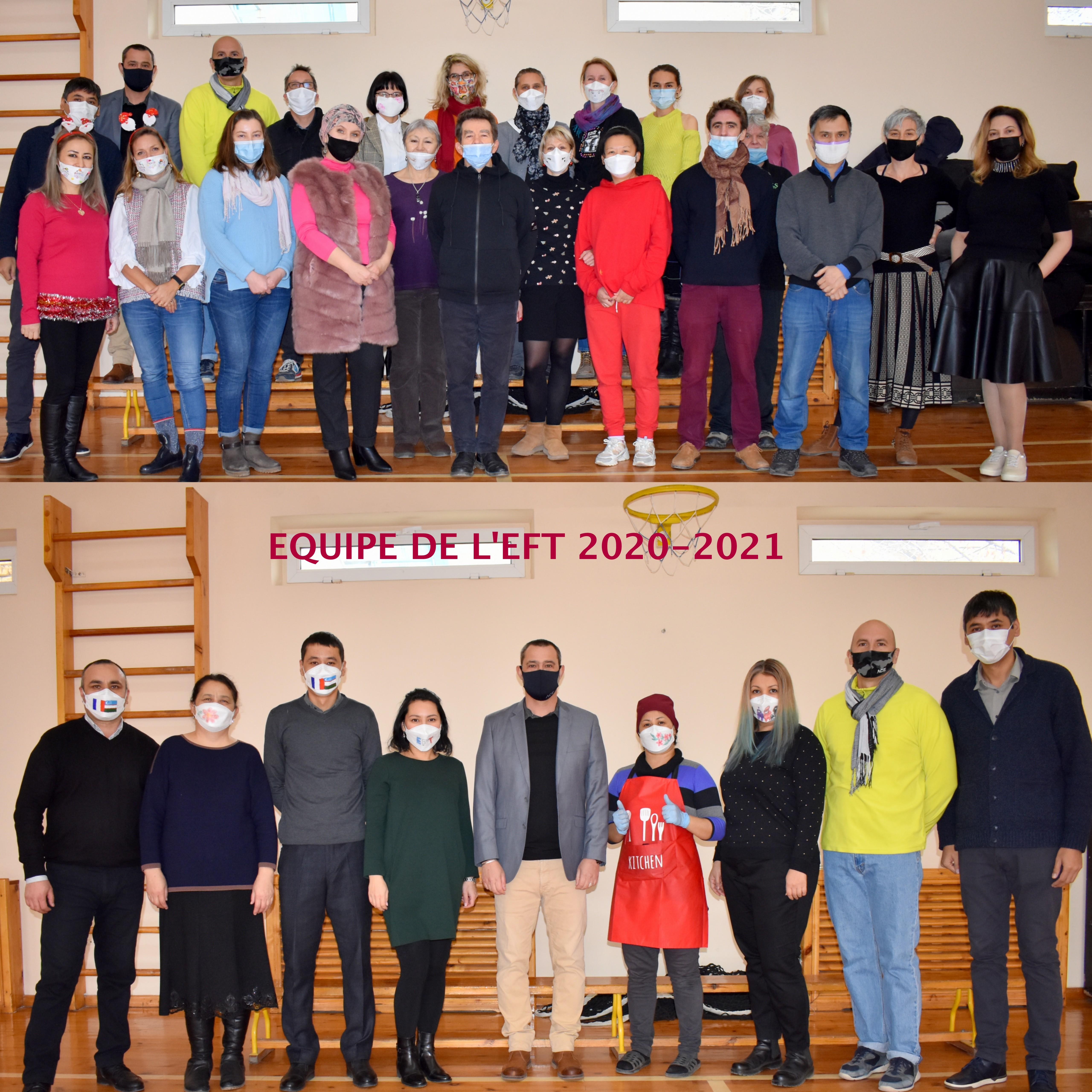 команда французскaя школa узбекистана
